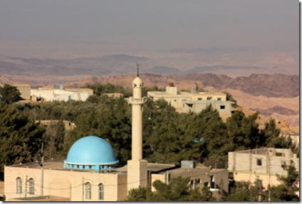 Landsby i nærheten av Petra