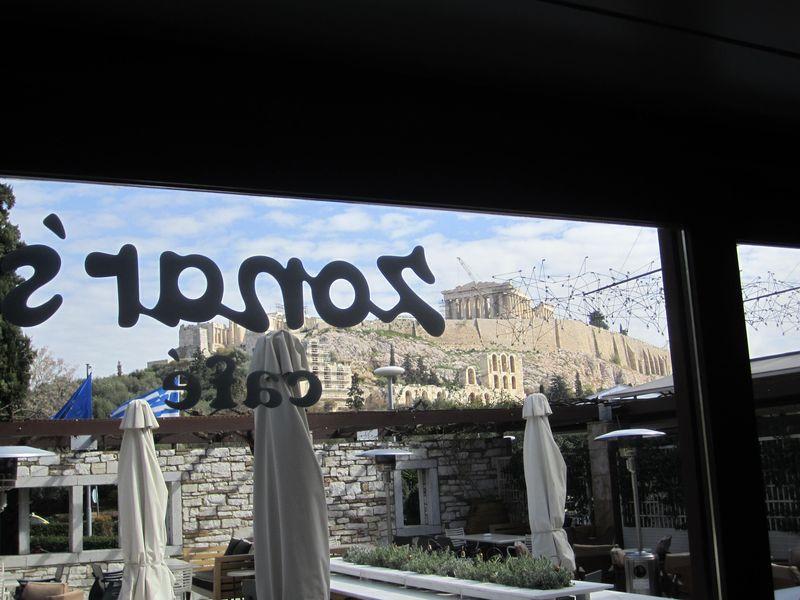 Aten mars 2011 097
